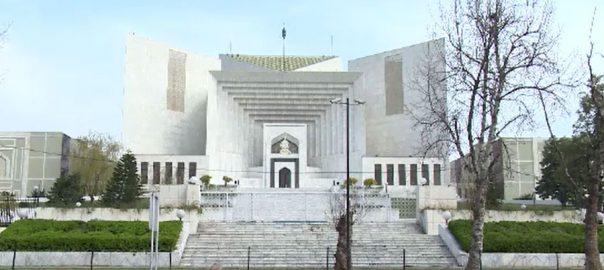 حج راؤ شکیل ، نوکری ، برخاست ، سزا ، جبری ریٹائرمنٹ ، تبدیل ، اسلام آباد ، 92 نیوز