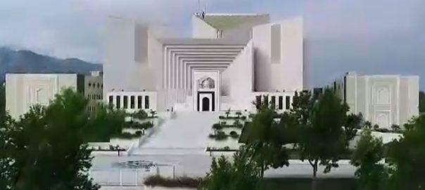 supreme-court نجی اسلام آباد  92 نیوز چیف جسٹس پاکستان  گلزار احمد  ریگولیٹ  ریمارکس