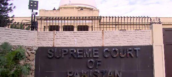 چیف جسٹس  گلزار احمد  کراچی  حالت زار  92 نیوز سپریم کورٹ  میئر وسیم اختر