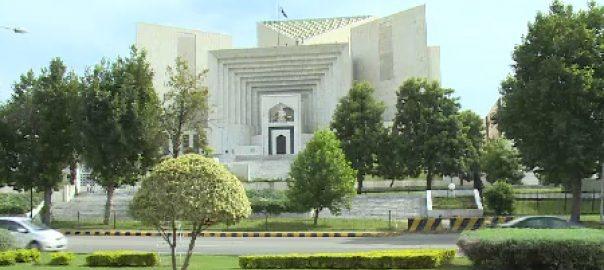 خصوصی عدالت غیر آئینی سپریم کورٹ اسلام آباد  92 نیوز