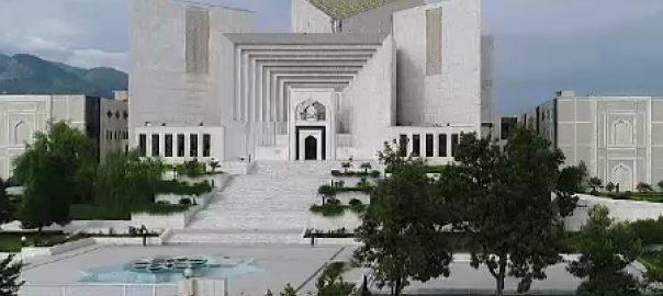 ہیڈ کانسیبلڈ مشت مشتاق احمد  نوکری بحالی  درخواست مسترد اسلام آباد  92 نیوز خیبرپختونخواہ پولیس  چیف جسٹس 