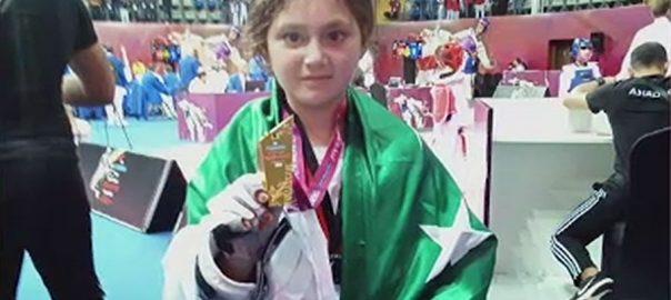 سوات ، 9 سالہ ، عائشہ ایاز ، تائیکوانڈو ، بین الاقوامی چیمپئن