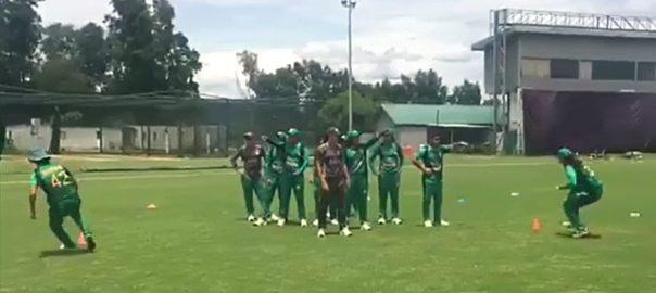 ویمن ٹی ٹوئنٹی ورلڈ کپ ، پاکستانی ٹیم ، کل ، مہم ، آغاز ، کینبرا ، 92 نیوز