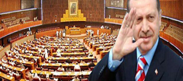 پاکستان ، اہم دورے ، ترک صدر ، پارلیمنٹ ، مشترکہ اجلاس ، خطاب