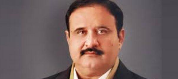 usman buzdar CM punjab وزیر اعلیٰ  عثمان بزدار  لاہور ہائیکورٹ  لاہور  92 نیوز