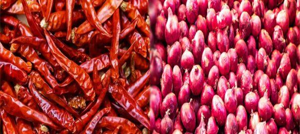 vegitable سرخ مرچ پیاز اسلام آباد روزنامہ 92 نیوز  ویب ڈیسک