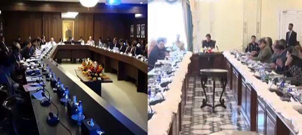 وفاق ، سندھ حکومت ، تنازع ، ترقیاتی منصوبوں ، فنڈز روک دیئے ، اسلام آباد ، 92 نیوز