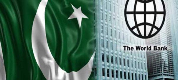 پاکستان ، ورلڈ بنک پروگرام ، کامیابی ، 3 مراحل ، مشروط ، وزارت خزانہ ، اسلام آباد ،92 نیوز