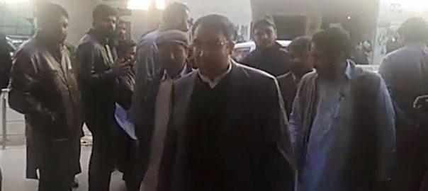 منی لانڈرنگ کیس، یوسف عباس ، درخواست ضمانت ، منظور ، لاہور ہائیکورٹ ، 92 نیوز