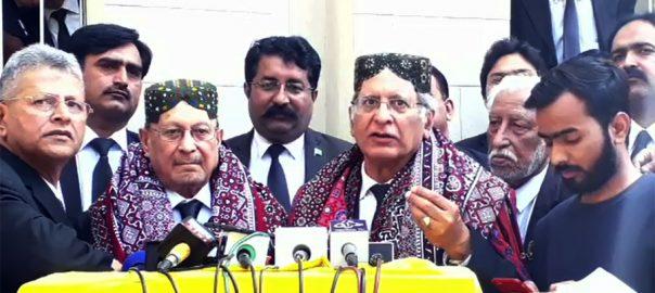 عمران خان ، حکومت ، ضمانت ، نواز شریف ، اعتزاز احسن