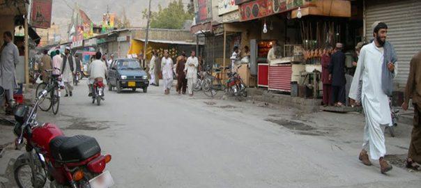 بلوچستان ، حکومت ، آج ، اپریل ، لاک ڈاؤن ، اعلان