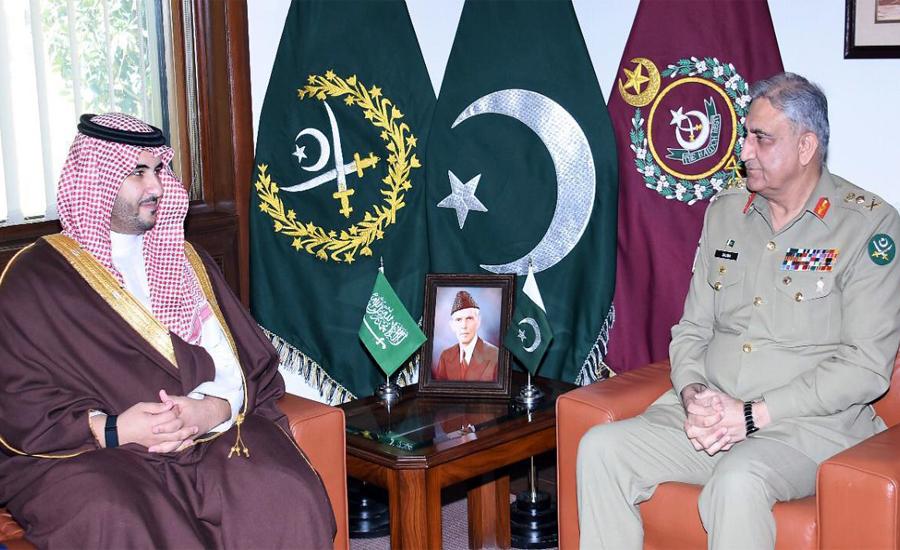 آرمی چیف سے سعودی نائب وزیر دفاع کی ملاقات ، سیکیورٹی تعاون کے امور پر تبادلہ خیال