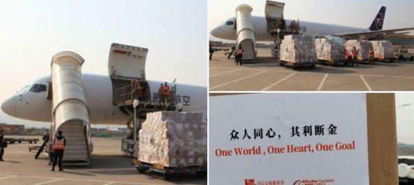 چین ، این 95 ماسک ، ٹیسٹنگ کٹس ، طیارہ ، کراچی