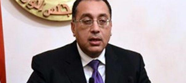 Egyptian PM