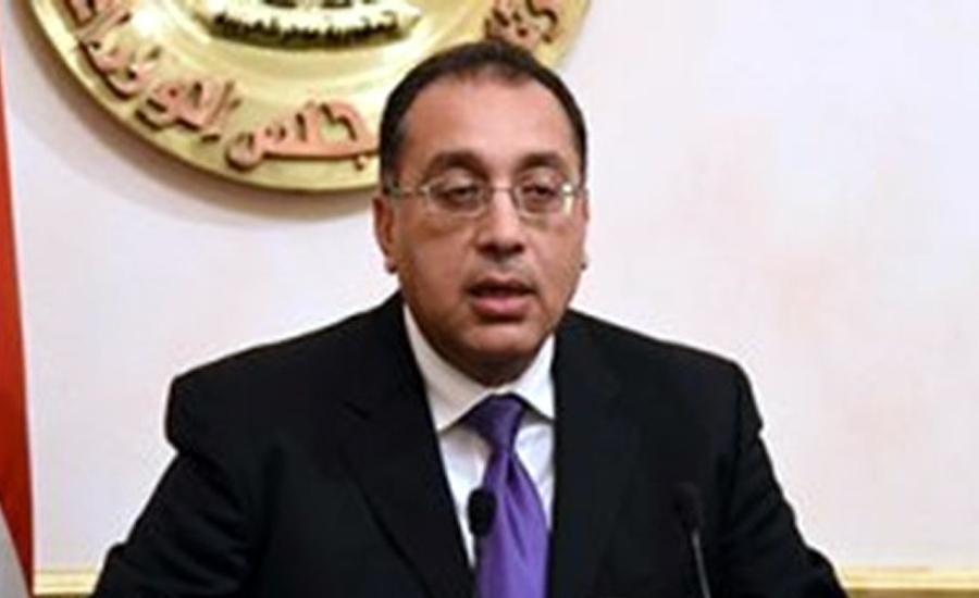 مصر میں دو ہفتوں کیلئے '' رات کا کرفیو '' نافذ