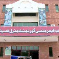 فیصل آباد ، کورونا ، متاثرہ خاندان ، 4 افراد ، گھر منتقل ، ایم ایس جنرل اسپتال غلام محمد آباد ، ڈپٹی کمشنر ، 92 نیوز