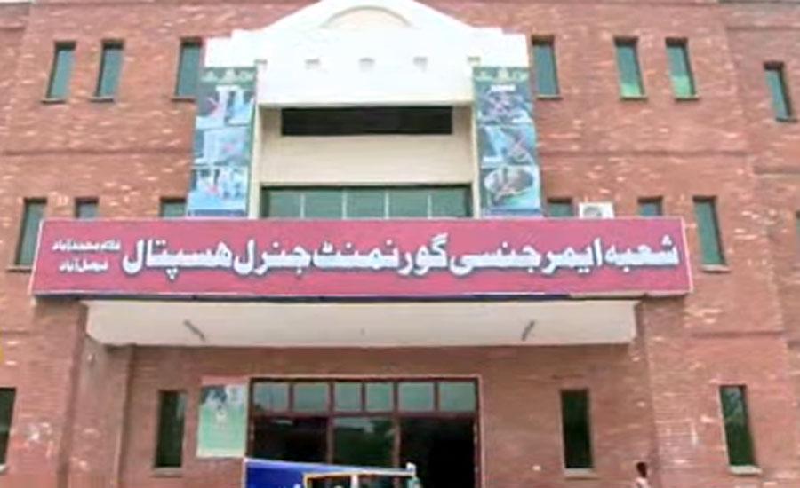 فیصل آباد، کورونا سے متاثرہ ایک ہی خاندان کے 4 افراد گھر منتقل