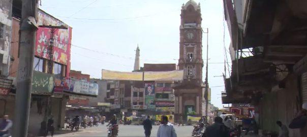 فیصل آباد ، دوسرے روز ، جزوی لاک ڈاؤن ، کاروباری ، تجارتی مراکز بند ، 92 نیوز