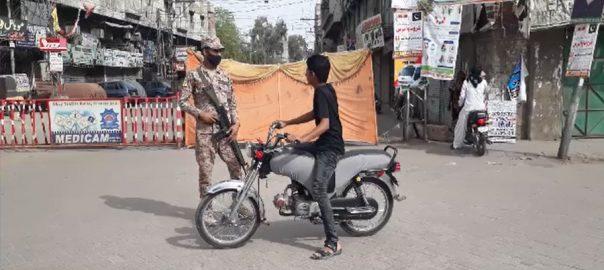 سندھ حکومت ، لاک ڈاؤن ، نرمی پر غور ، کراچی ، 92 نیوز