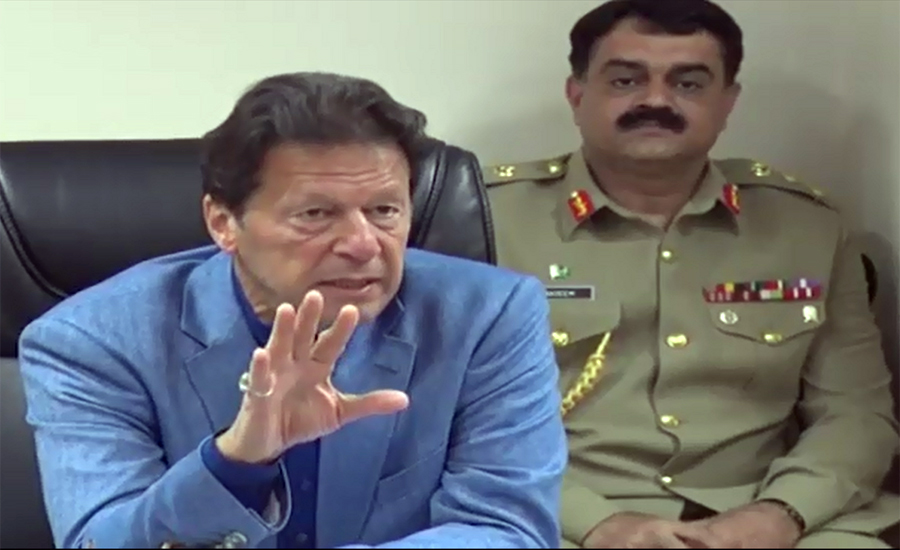 وزیر اعظم کی زیر صدارت وفاقی کابینہ کا اجلاس آج ہوگا
