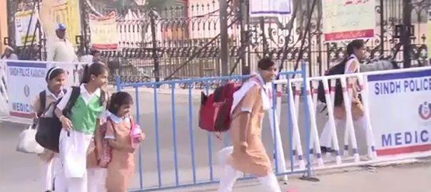 حکومتی احکامات ، خلاف ورزی ، آل پاکستان پرائیویٹ اسکولز ایسوسی ایشن ، تعلیمی ادارے ، کھول