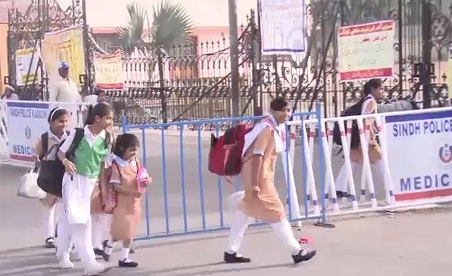 نجی اسکول میں ٹیوشن کے علاوہ دیگر فیسز وصول کرنے پر سندھ ہائیکورٹ برہم
