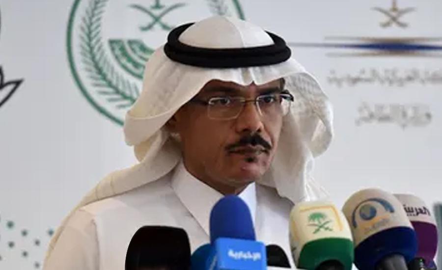 سعودی عرب نے پاکستان ، بھارت اور متعدد یورپی ممالک پر سفری پابندی عائد کردی