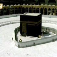 Khana Kaaba بیت اللہ شریف طواف مطاف مکہ مکرمہ 92 نیوز حرم شریف