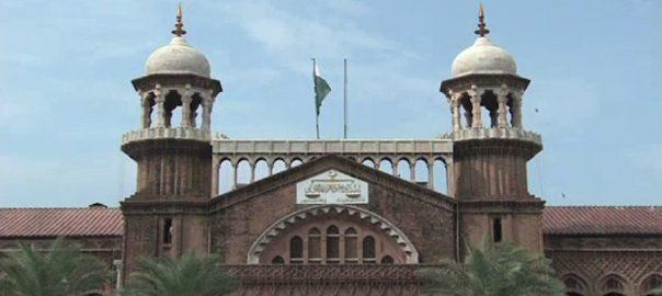 چیف جسٹس لاہور ہائی کورٹ ، کورونا ، بچاؤ ، کمیٹی تشکیل ، لاہور ، 92 نیوز