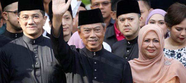 محی الدینیاسین ، ملائیشیا ، وزیراعظم ، حلف
