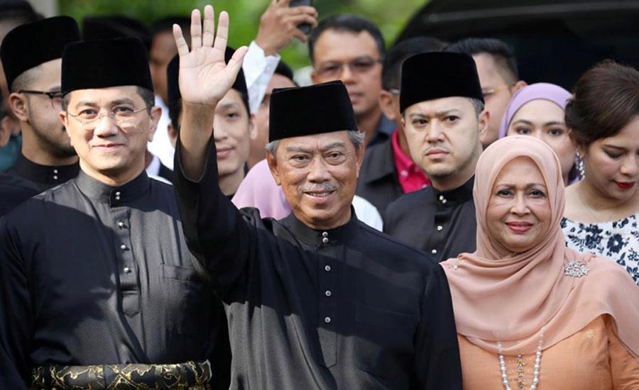 محی الدینیاسین نے ملائیشیا کے نئے وزیراعظم کا حلف اٹھا لیا
