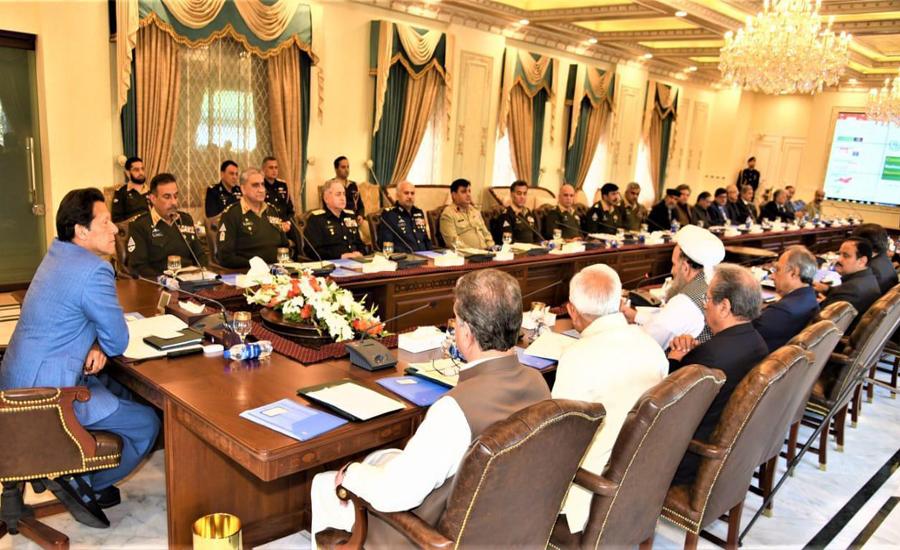 قومی سلامتی کمیٹی کا اجلاس، ملک بھر کے تعلیمی ادارے پانچ اپریل تک بند کرنے کا فیصلہ