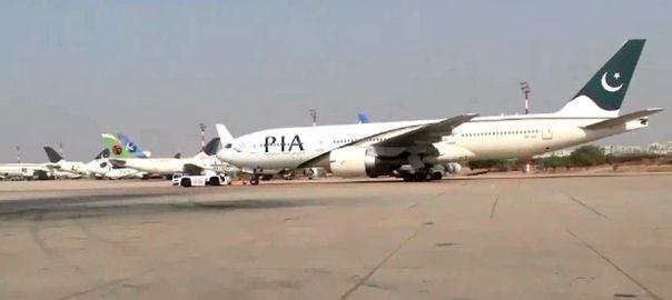 پی آئی اے ، کراچی ، سکھر ، اندرون ملک ، فلائٹ آپریشن بند ، نوٹم جاری ، سول ایوی ایشن ، قطرایئرلائن ، کراچی ، 92 نیوز