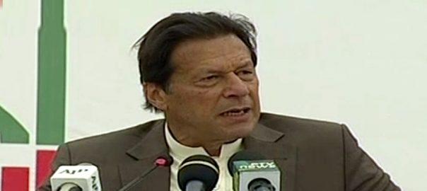 PM IMRAN KHAN وزیر اعظم خراج عقیدت اسلام آباد 92 نیوز عمران خان