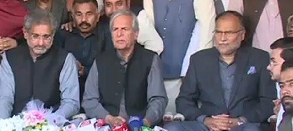 PML N مہنگائی غیر منتخب حکومت ن لیگ