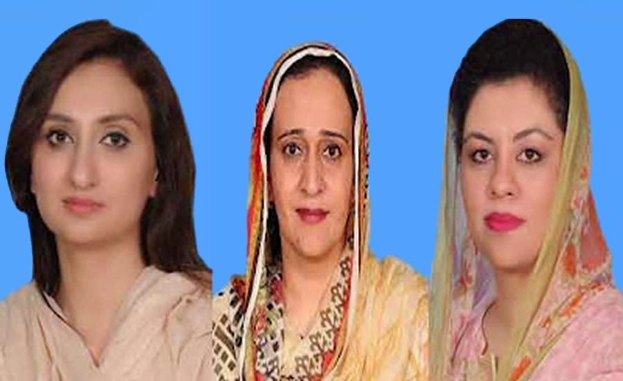 پی ٹی آئی کی تین خواتین ارکان اسمبلی نا اہلی سے بچ گئیں