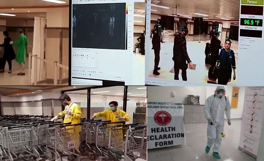 کرونا وائرس کا خطرہ ، پشاور ایئرپورٹ پر حفاظتی انتظامات مزید سخت