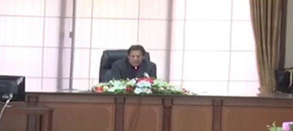 Pm imran khan وزیر اعظم  صوبہ جنوبی پنجاب  اسلام آباد  92 نیوز ڈاکٹر فردوس عاشق اعوان
