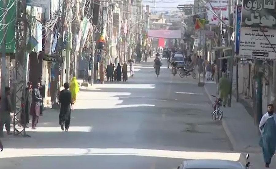بلوچستان حکومت کی جانب سے آج مکمل لاک ڈاؤن کا اعلان متوقع