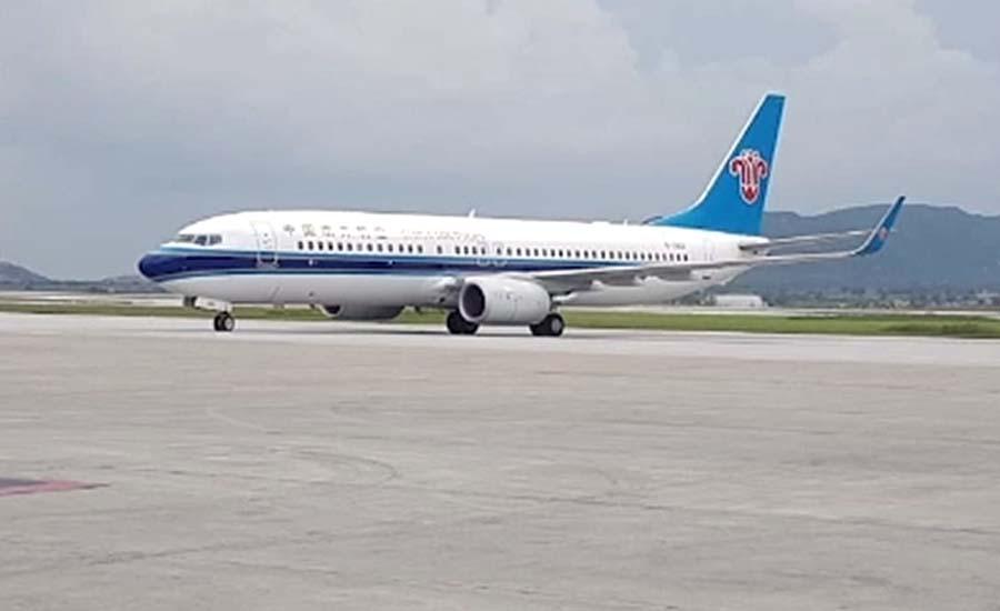چین سے خصوصی طیارہ عطیہ کردہ کورونا امدادی سامان لیکر لاہور پہنچ گیا