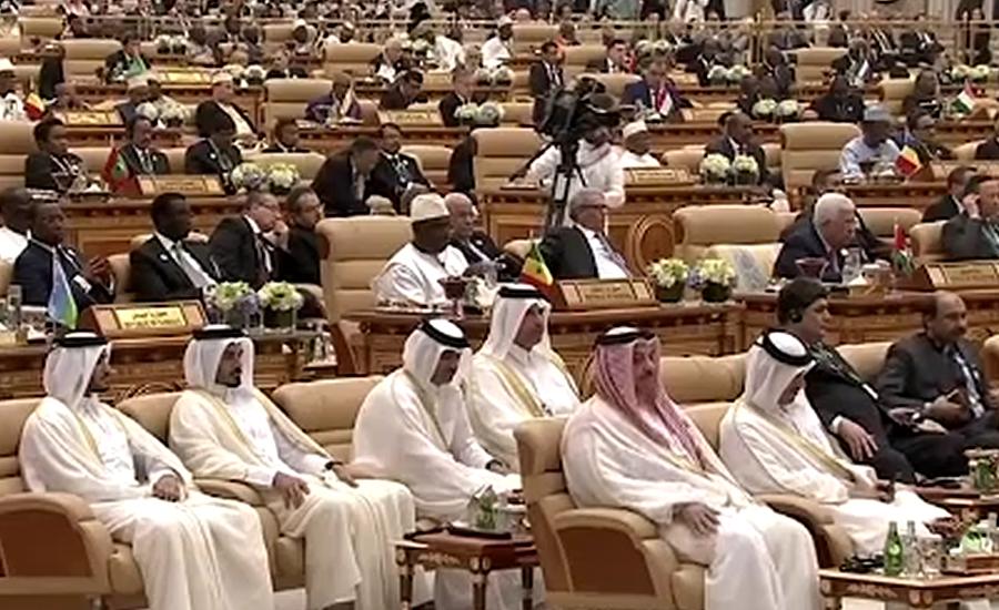 سعودی عرب میں21 روز کیلئے کرفیو نافذ