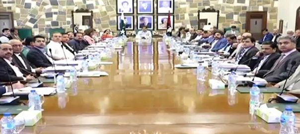 Sindh سندھ جزوی لاک ڈاؤن ہوٹل ریسٹورنٹ شاپنگ مال مارکیٹیں بند کراچی  92 نیوز