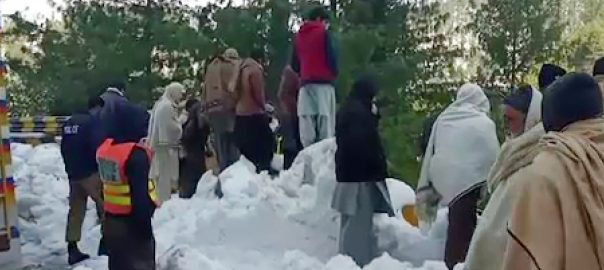 abotabad ایبٹ آباد  برفانی تودہ  لاپتہ افراد  92 نیوز