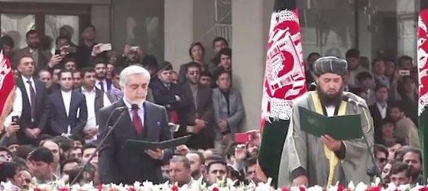 افغان صدر ، اشرف غنی ، دوسری صدارتی مدت ، حلف