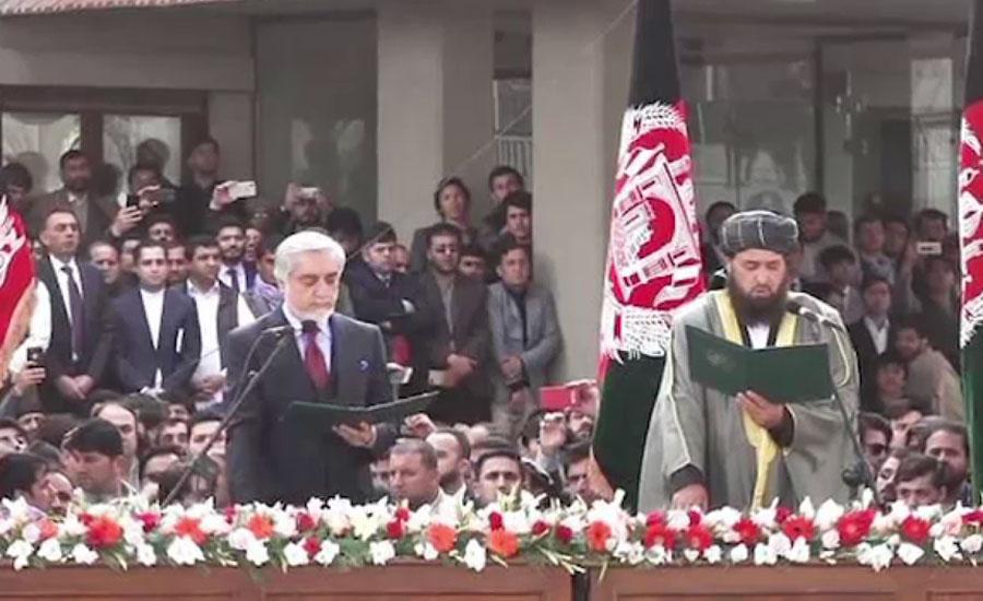 افغانستان میں عبداللہ عبداللہ بھی خود ساختہ صدر بن بیٹھے