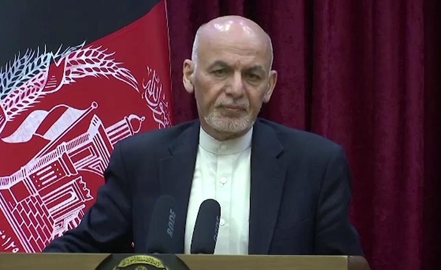 افغان صدر کا طالبان قیدیوں کی رہائی کا عندیہ