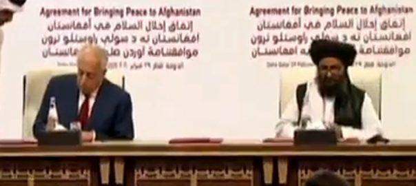 agreement افغان امن معاہدہ عملدرآمد  سوالیہ نشان  امریکی ماہرین نیویارک  روزنامہ 92 نیوز ویب ڈیسک