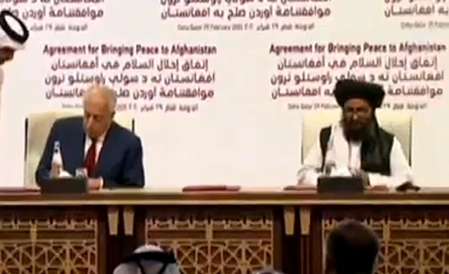 افغان امن معاہدہ، عملدرآمد پر سوالیہ نشان ہے ، امریکی ماہرین