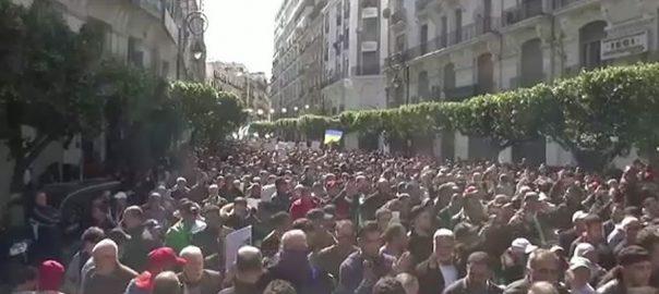 الجزائر ، ملکی اشرافیہ ، ہزاروں افراد ، سڑکوں پر ، الگیریا ، 92 نیوز