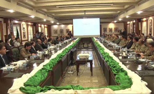 صوبائی ایپکس کمیٹی ، اجلاس ، پنجاب ، داخلی راستوں ، اسکریننگ ، فیصلہ